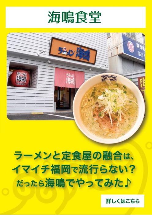 想い8.食堂2